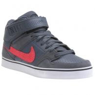 Módní pánské tenisky Nike (katalog Baťa)