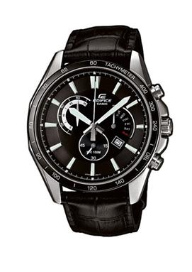 VÝPRODEJ  Levné pánské hodinky značek Casio 51c9480ef61